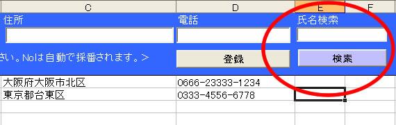 Excel全開VBA